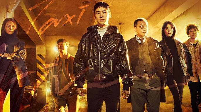 1 - Actualización mejores dramas - Taxi Driver