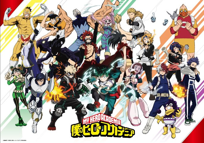 1 - Estrenos anime marzo - Boku No Hero Academia 5th Season