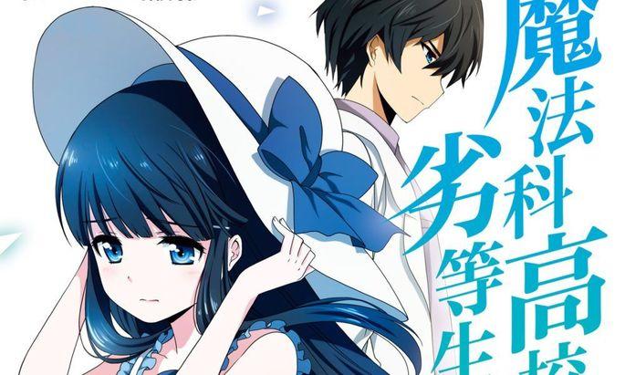 11 - Anime estrenos verano - Mahouka Koukou no Yuutousei