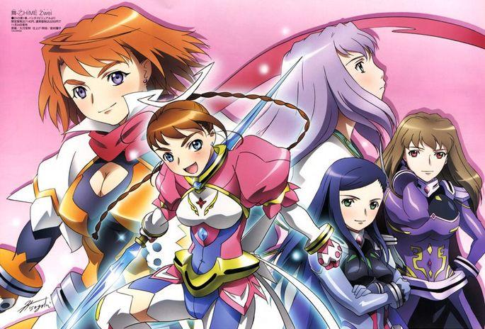 11 Mai otome Anime Shoujo Ai