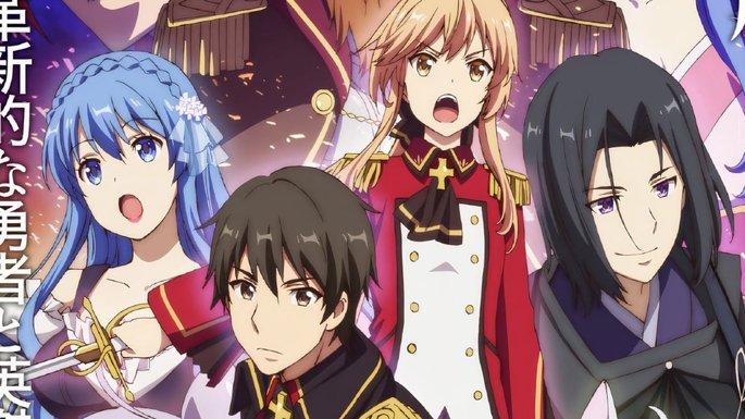 12 - Anime estrenos verano - Genjitsu Shugi Yuusha no Oukoku Saikenki