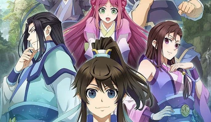 12 Yi Nian Yong Heng Estrenos Anime Agosto