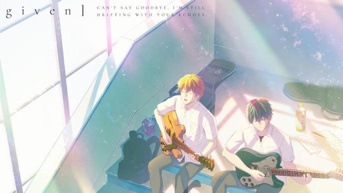 13 - Estrenos anime otoño - Given Uragawa no Sonzai
