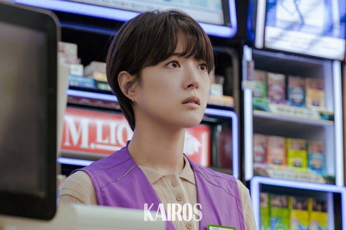 14 Dramas coreanos octubre - Kairos