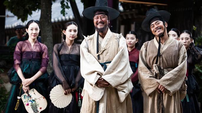 15 - Las mejores películas coreanas - The Face Reader