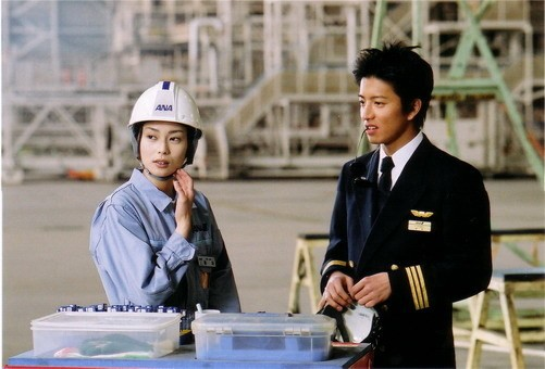 15 Mejores doramas japoneses - Good Luck!!