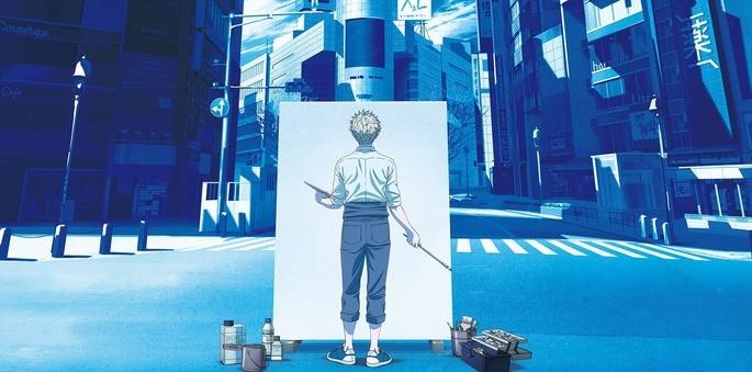 17 - Estrenos anime otoño - Blue Period