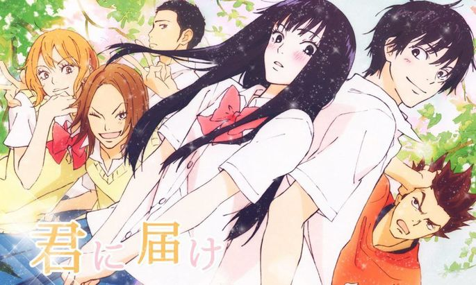 17- Los mejores anime de romance - Kimi Ni Todoke