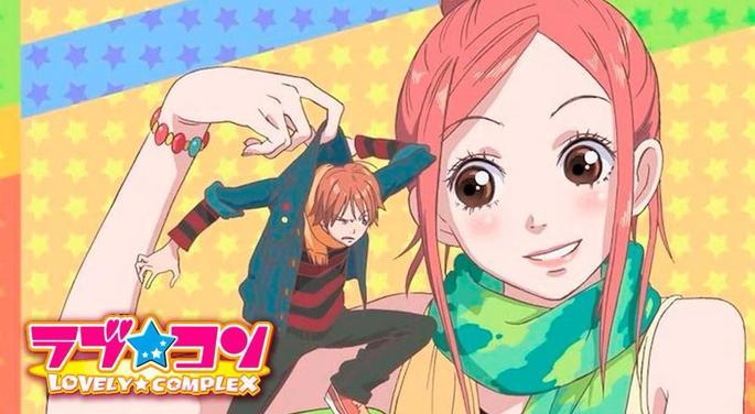 18- Los mejores anime de romance - Lovely Complex