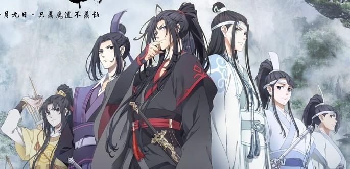 18 - Los mejores anime yaoi - Modao Zushi