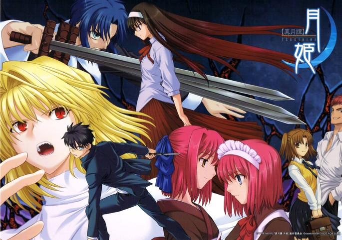 19 Anime vampiros - Shingetsutan Tsukihime