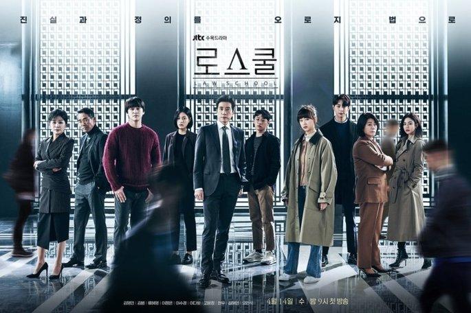 2 - Doramas Coreanos Abril - Law School