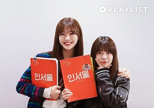 2 IN-SEOUL Season 2 Estrenos Mayo