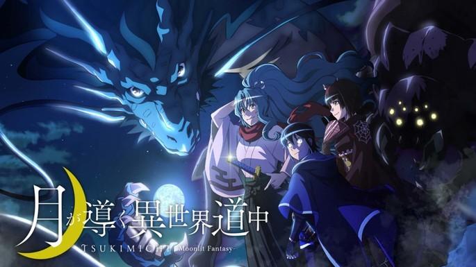 20 - Anime estrenos verano - Tsuki ga Michibiku Isekai Douchuu