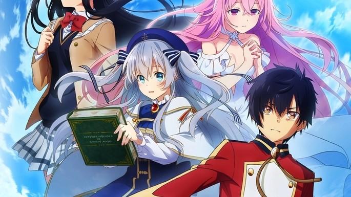 22 - Anime estrenos verano - Seirei Gensouki