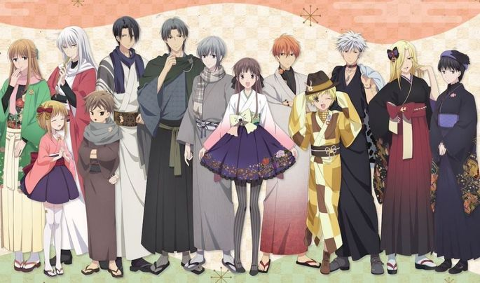 22 Fruits Basket Estrenos Anime Julio