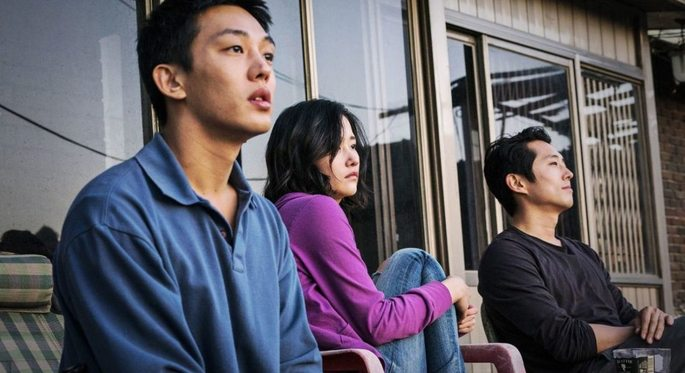 22 - Las mejores películas coreanas - Burning