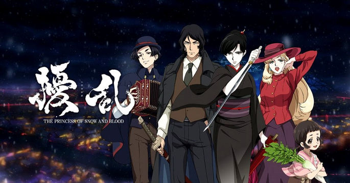 23 - Anime temporada primavera - Jouran The Princess of Snow and Blood