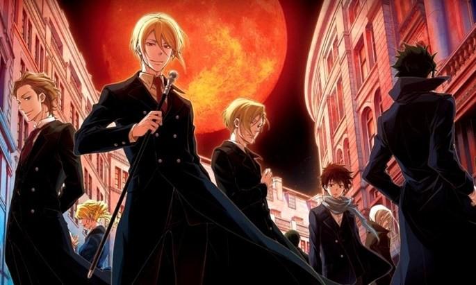 23 Estrenos anime otoño - Yuukoku no Moriarty