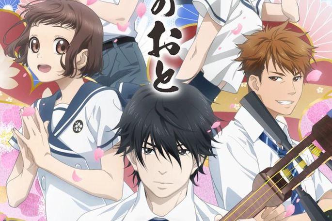 24 - Anime temporada primavera - Mashiro no Oto