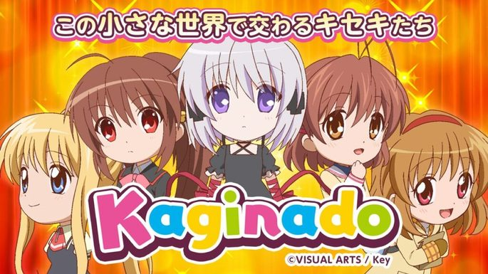 25 - Estrenos anime otoño - Kaginado