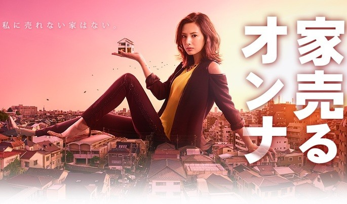 27 Mejores doramas japoneses - Your Home is My Business!