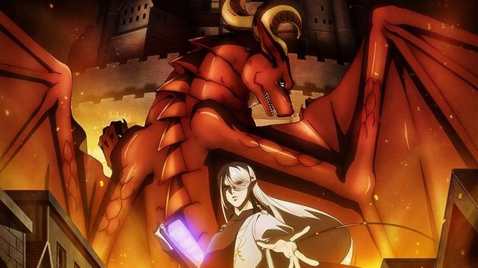 28 - Anime temporada primavera - Dragon, Ie wo Kau