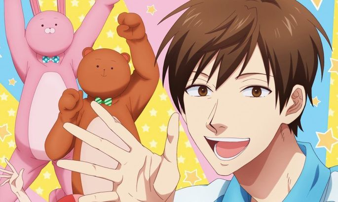 29 - Anime estrenos verano - Uramichi Oniisan