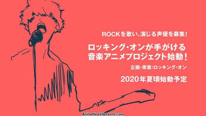 29 (ROCKIN'ON Anime Project) Estrenos Verano