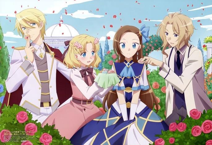 3 - Anime estrenos verano - Otome Game no Hametsu Flag shika Nai Akuyaku Reijou ni Tensei shiteshimatta... X