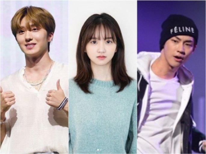 3 Estrenos dramas coreanos enero - Will You Leave