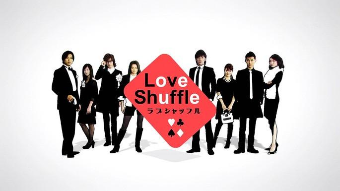 30 Mejores doramas japoneses - Love Shuffle