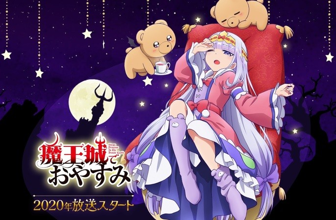 31 Estrenos anime otoño - Maoujou de Oyasumi