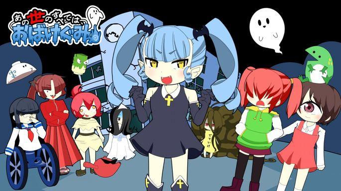 36 Anoyo no Subete wa, Obake-gumi! Estrenos Anime Abril