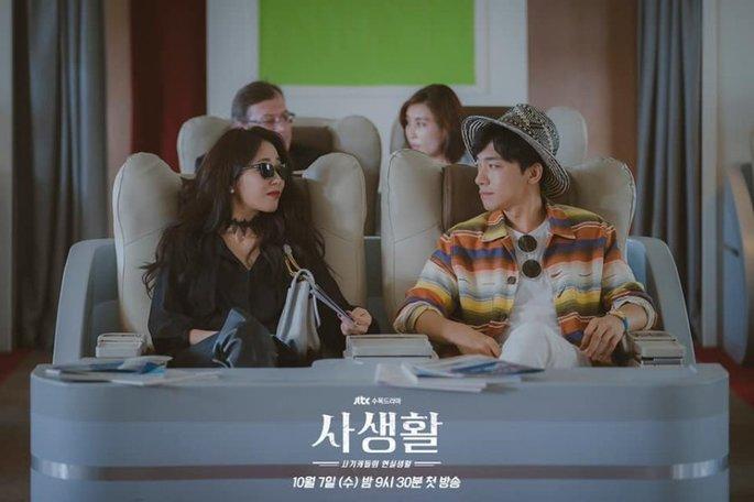 4 Dramas coreanos octubre - Private Lives