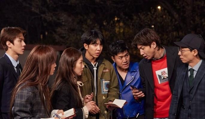 4 Estrenos dramas coreanos enero - Busted 3