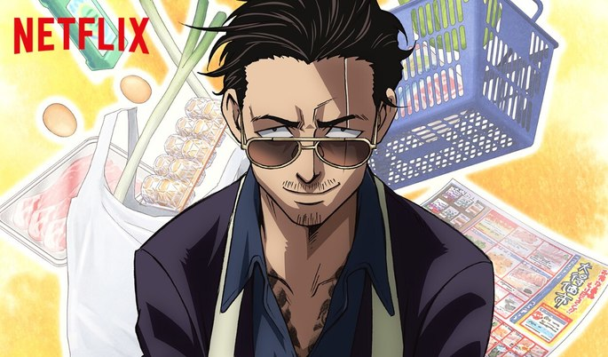 40 - Anime temporada primavera - Gokushufudou