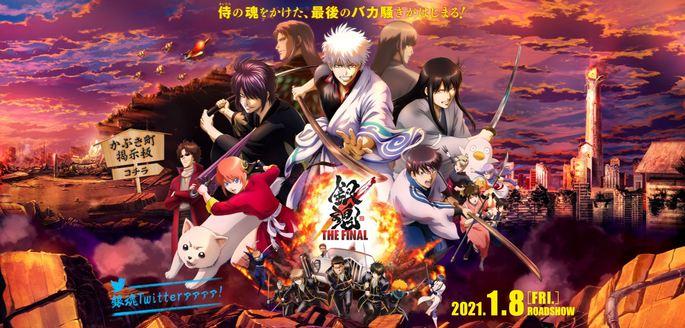 41 Estrenos enero - Gintama The Final