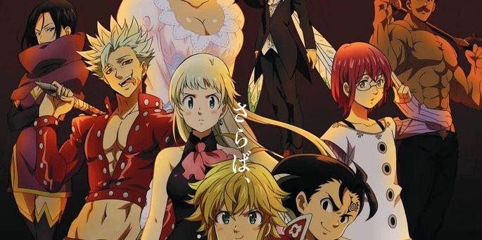42 - Anime estrenos verano - Nanatsu no Taizai Movie 2 Hikari ni Norowareshi Mono-tachi