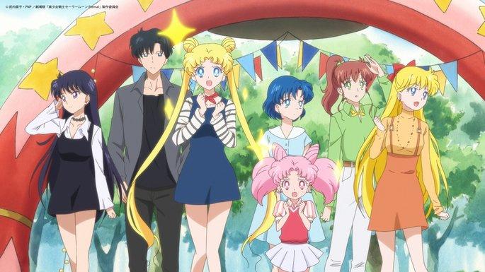 42 Estrenos enero - Bishoujo Senshi Sailor Moon Eternal Movie 1