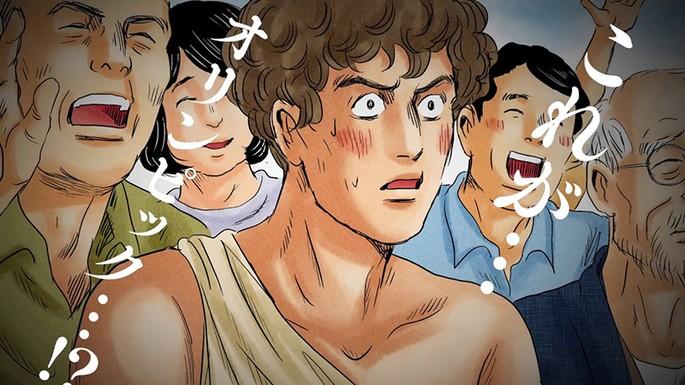 43 Olympia Kyklos Estrenos Anime Abril