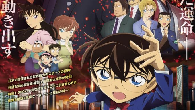 44 - Anime temporada primavera - Detective Conan Movie 24 Hiiro no Dangan