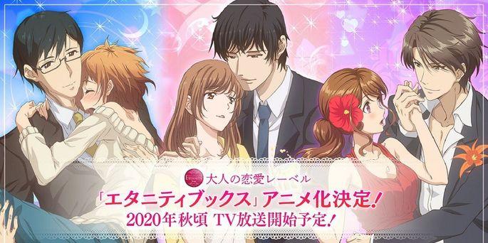 44 Estrenos anime otoño - Eternity Shinya no Nurekoi Channel ♡