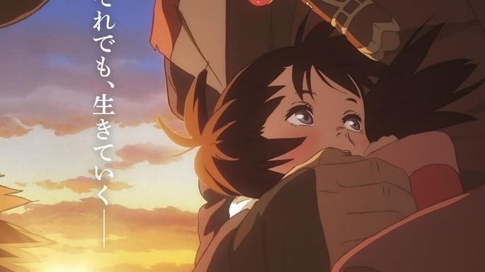 46 - Anime estrenos verano - Shika no Ou Yuna to Yakusoku no Tabi