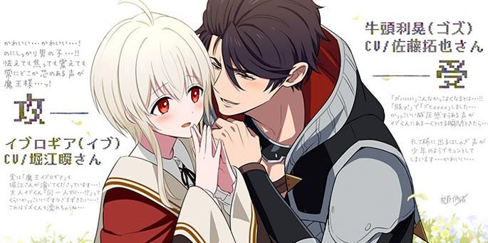 46 - Estrenos anime otoño - Maou Evelogia ni Mi wo Sasage yo