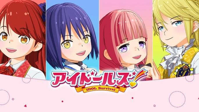 48 Anime estrenos invierno - Idolls!