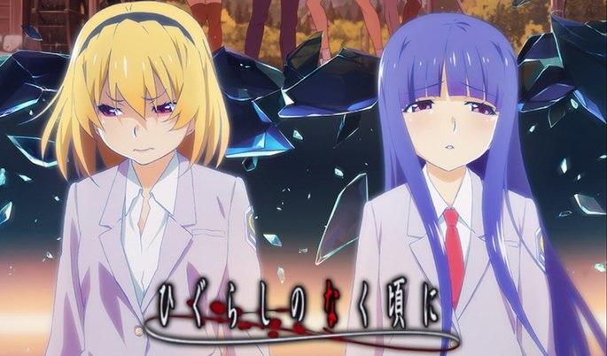 5 - Anime estrenos verano - Higurashi no Naku Koro ni Sotsu
