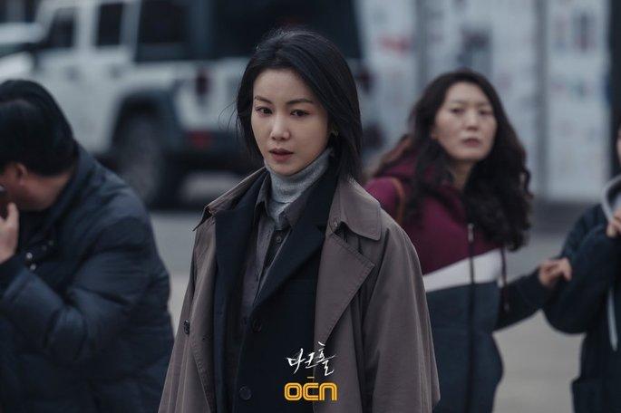 5 - Doramas Coreanos Abril - Dark Hole