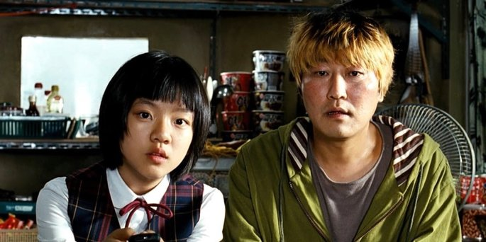 5 - Las mejores películas coreanas - The Host