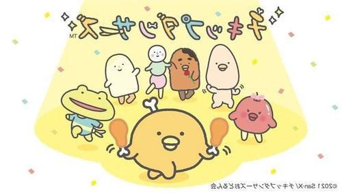 50 - Estrenos anime otoño - Chickip Dancers